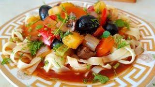 Лагман в строгий пост, цыганка готовит. Постное блюдо без масла. Gipsy cuisine.👍(перезалив)