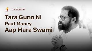 Tara Guno Ni Paat Maney Aap Mara Swami | Jain Stavan