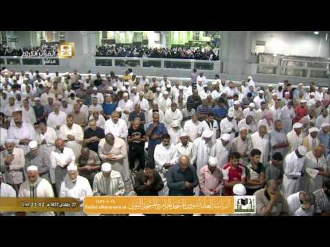 صلاة التراويح ليلة 28 رمضان 1437 : الشيخين صلاح باعثمان و ياسر الدوسري