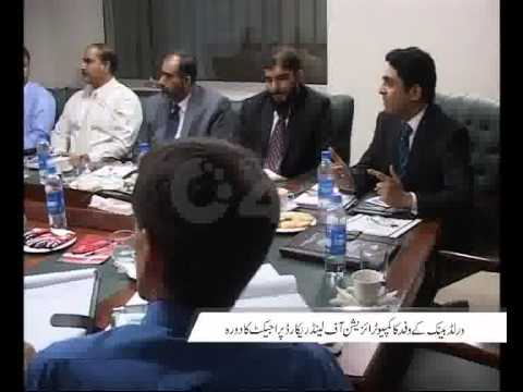 World Bank Delegation Meeting With Land Records BOR Officers Pkg By Jamal Ud Din City42