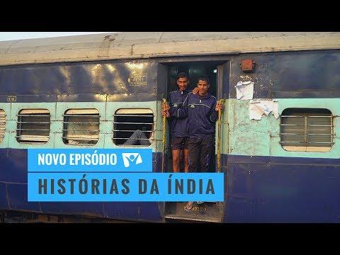 Histórias da Índia - 8/7/2017 - Íntegra