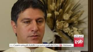 LEMAR News 14 May 2017 /د لمر خبرونه ۱۳۹۵ د غوایی ۲۴