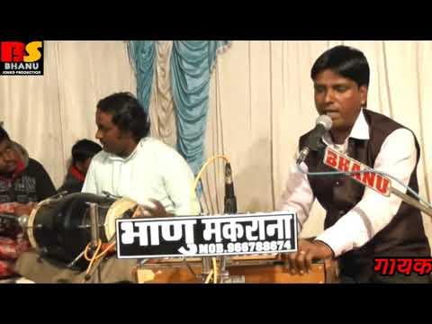 Raghuveer Jusariya Chalo Chalo Shaki Bhanu Sound Makrana