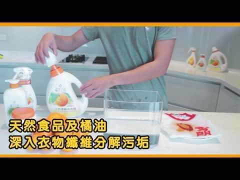 R(免運)【橘子工坊】天然濃縮洗衣精-制菌力-洗淨病毒(1700ml*6包)(0315)