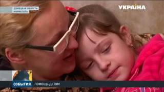 Штаб Рината Ахметова помогает тяжело больным детям