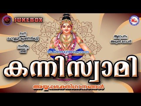ഹിന്ദുസംസ്കാരം-നിലനിർത്തുന്ന-അയ്യപ്പഭക്തിഗാനങ്ങൾ-|-hindu-devotional-songs-malayalam-|-ayyappa-songs