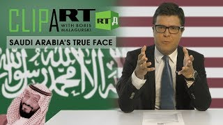 Saudi Arabia's True Face: Clipart with Boris Malagurski