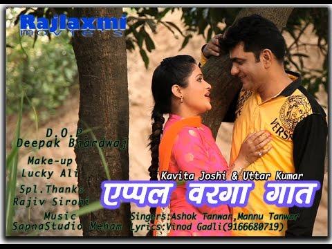 Apple Varga Gaat एप्पल वरगा गात || Uttar Kumar & Kavita Joshi || DJ song haryanvi