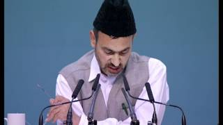 Urdu speech - 3rd Day 1st Session Jalsa Salana 2012 Germany - Rules for an harmonious married life