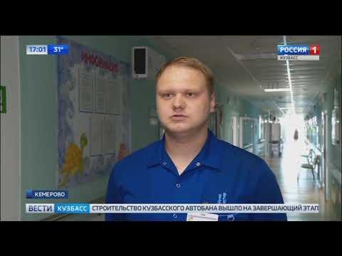 Стало известно о состоянии ребенка, пострадавшего в аварии на трассе Новосибирск - Кемерово