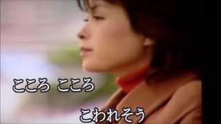 こころ こわれそう(岩波理恵)Cover 岩波理恵 検索動画 22