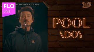 [포스터 라이브] ADOY (아도이) - POOL
