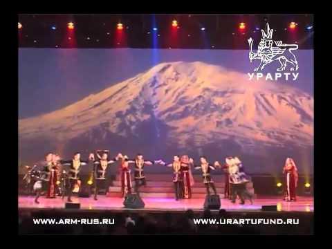 Армения, Россия   мы дети Ваши, 2008   16