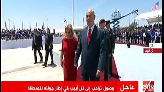 بالفيديو.. لحظة وصول طائرة الرئيس الأمريكي إلى تل أبيب