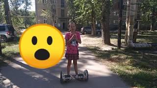 Как научиться кататься на гироскутере видео урок то Поли Di