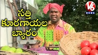 Bithiri Sathi On Nara Lokesh Family Assets | Funny Conversation With Savitri | Teenmaar News