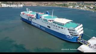 AQUA BLUE Arriving at the port of Andros, Gavrio (DRONE VIDEO HD)