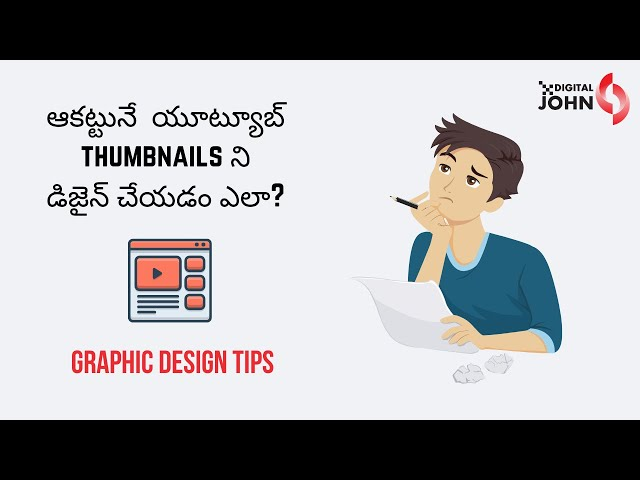 How to Design YouTube Thumbnails? || Digital Badi