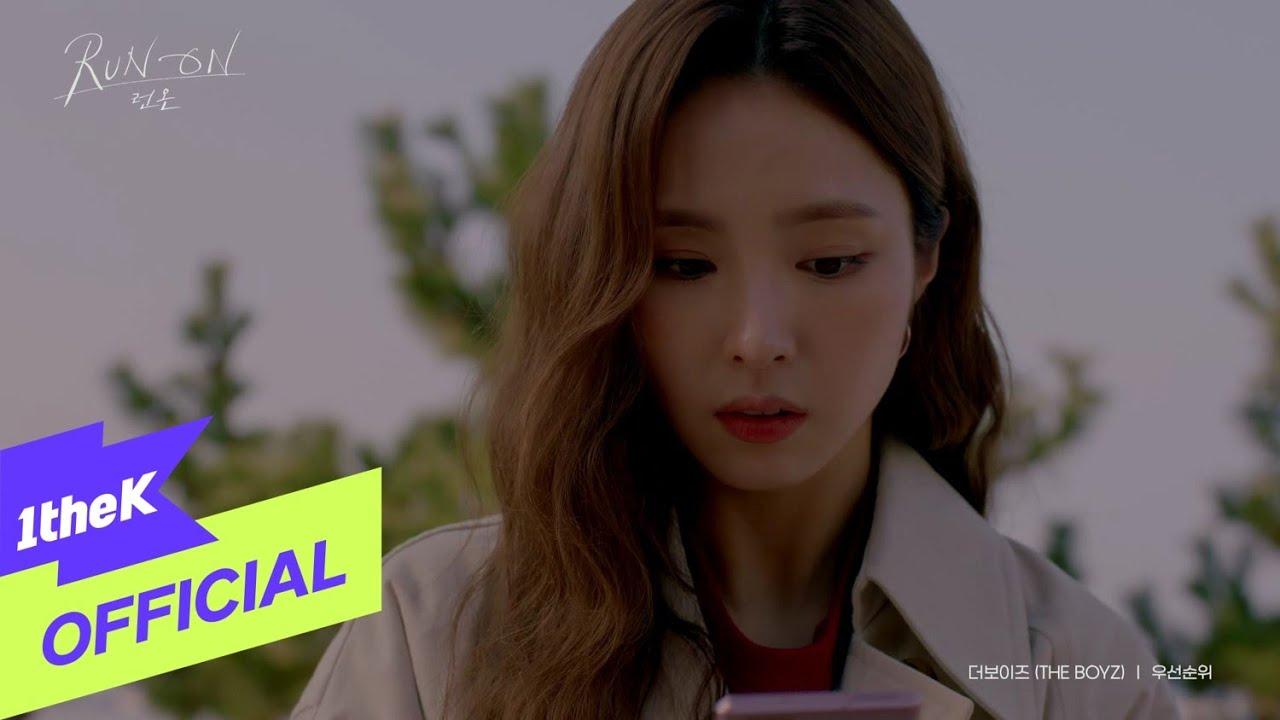[MV] THE BOYZ(더보이즈) _ Priority(우선순위) (Run On(런 온) OST Part.7)