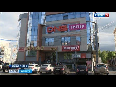 В Йошкар-Оле закроют торговый центр «Плаза» - Вести Марий Эл