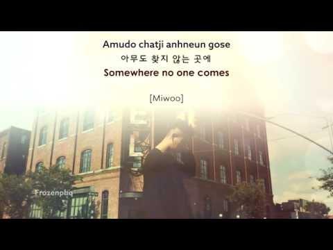 [Lyrics][Eng/Han/Rom] GARY – Get Some Air (FEAT. MIWOO)