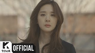 [MV] Gummy(거미) _ The only thing I can't do(해줄 수 없는 일) - Stafaband