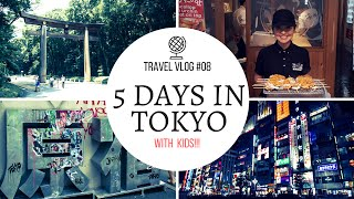 MUST SEE PLACES IN TOKYO WITH KIDS