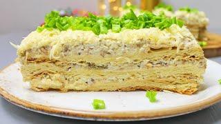"""Закусочный Торт """"Наполеон"""". Самая Вкусная Закуска Салат на Новогодний Праздничный стол 2020"""