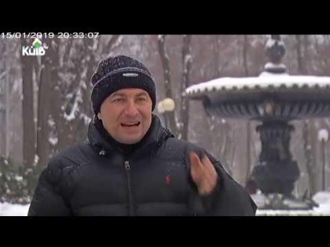 Телеканал Київ: 15.01.19 Київські історії