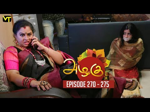 Azhagu Tamil Serial latest Full Episode 270 - 275 telecasted on Sun TV. Azhagu Serial ft. Revathy, Thalaivasal Vijay, Shruthi Raj and Mithra Kurian in lead roles. Azhagu serail Produced by Vision Time, Directed by ON Rathnam, Story by Muthu Selvan, Dialogues by Maruthu Shankar.   Azhagu Tamil Serial also stars Aishwarya, Vasu Vikram, Rajyalakshmi, Poovilangu Mohan,  Naresh Eswar and B Kannan among others.   Azhagu serial deals with the nuances of love between a husband (Thalaivasal Vijay) and wife (Revathi), even though they have been married for decades, and have successful and very strong individual personas.     Subscribe for latest Azhagu Episodes - http://bit.ly/SubscribeVT Like us on - https://www.facebook.com/visiontimeindia