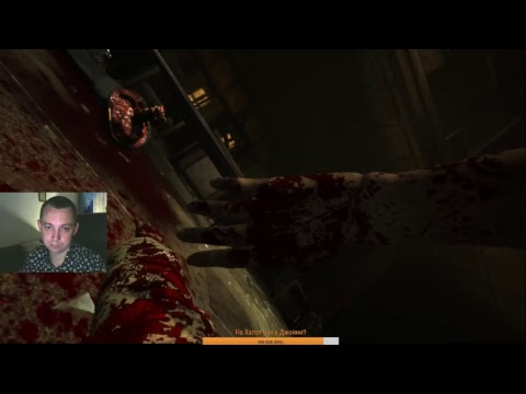 Ужас Позади! Стрим по Mortal Kombat X и Outlast: Whistleblower