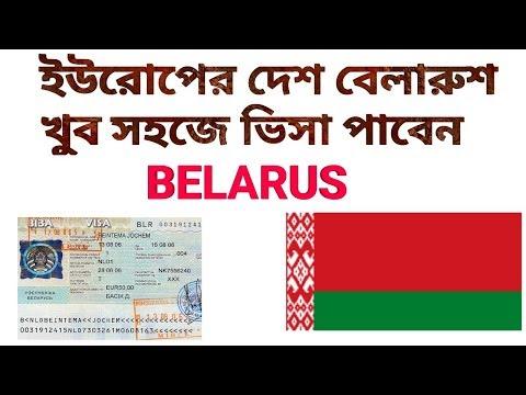 Belarus Visa And Temporary Resident Permit