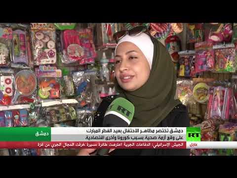 دمشق تختصر مظاهر عيد الفطر المبارك  - نشر قبل 6 ساعة