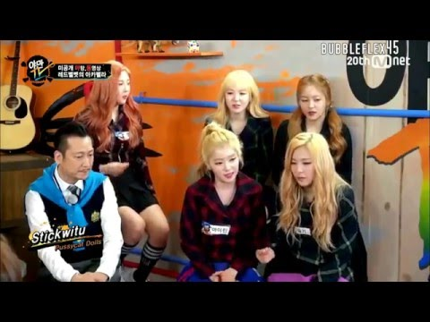 [COMPILATION] Red Velvet Acapella / 레드벨벳 아카펠라