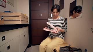 2019特力屋-小家庭的空間收納小撇步 Video