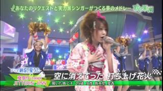 田中 れいな - 夏祭り 田中れいな 検索動画 5