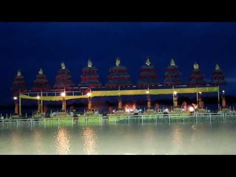 Krishna And Godavari Pavitra Sangamam At Ferry In Ibrahimpatnam