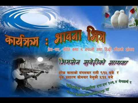 Nepali Radio programme Bhabana vitra Nirmala ko katha
