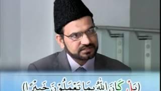 Al-Tarteel #36 Learn the correct pronunciation of the Holy Qur'an
