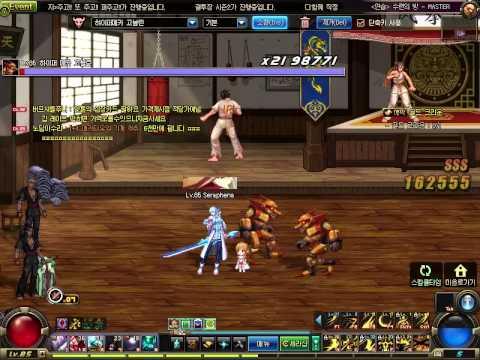 dungeon fighter online new balance