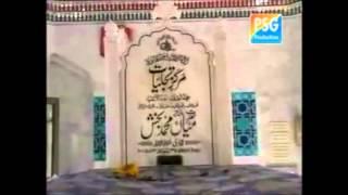 Ai Ki Jannan Qadar Nabi Da by Alam Lohar - Saif Ul Malook/Live
