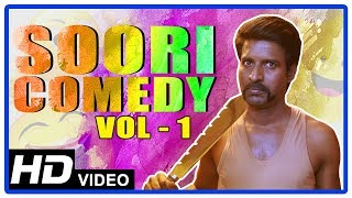 Soori Comedy Collection | Soori Latest Comedy Scenes | Vol 1 | Jayam Ravi | Rajendran | Kovai Sarala