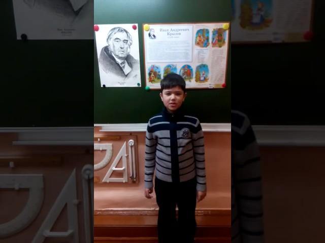 Изображение предпросмотра прочтения – РоманМисайлов читает произведение «Мартышка и очки» И.А.Крылова