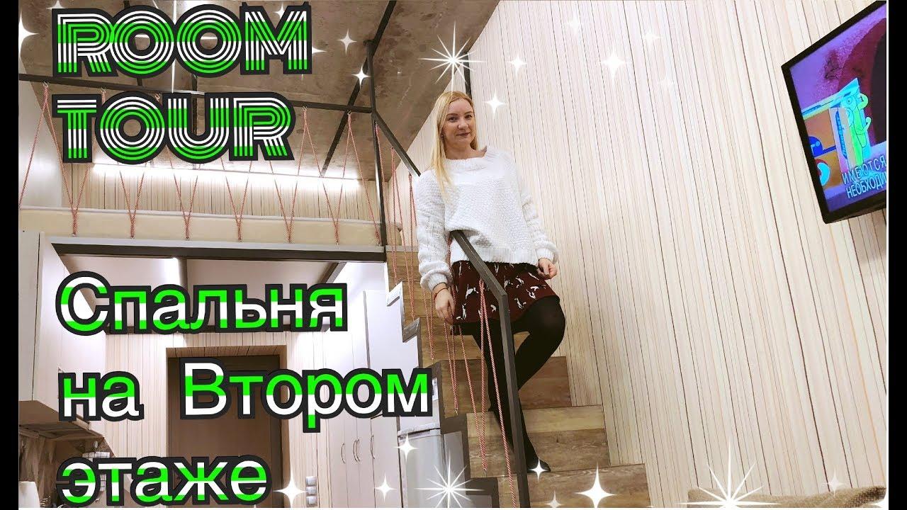 Room Tour/Спальня под Потолком? Жилье в Питере дизайн чердака для девушки