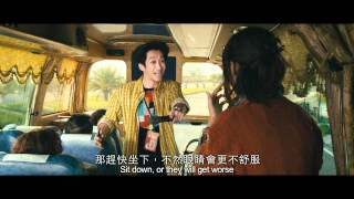 Double Trouble movie trailer 2 (with English subtitles)