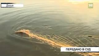 В Татарстане будут судить бывшего сотрудника полиции за информирование браконьеров - ТНВ