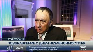 Мохаммед Итлаф Шейх поздравил казахстанцев с Днем Независимости