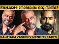 Rain & Hot Chocolate -Gautham Vasudev Menon's Style of Dating | Exclusive Interview | personals