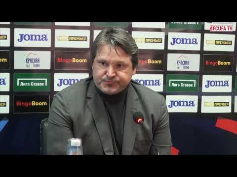 Пресс-конференция Валерия Карпина и Вадима Евсеева