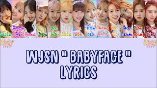[3.03 MB] WJSN Cosmic Girls 우주소녀